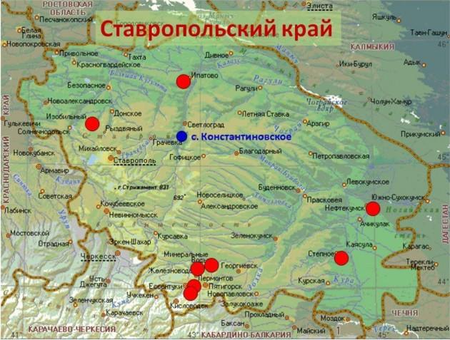 картинки ставропольский край